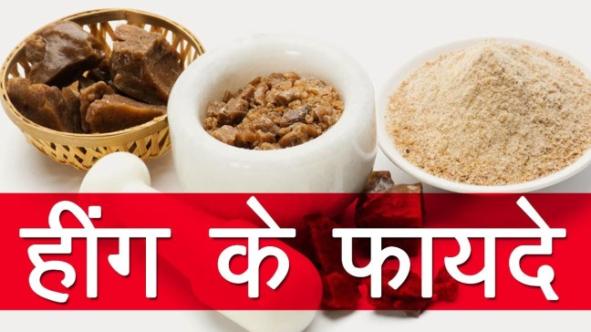 Asafoetida causes diseases to be seen from the root / World Creativities