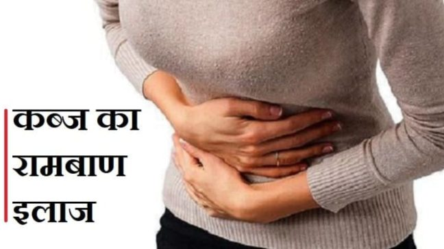 These home remedies must follow a panacea treatment for constipation/World Creativities