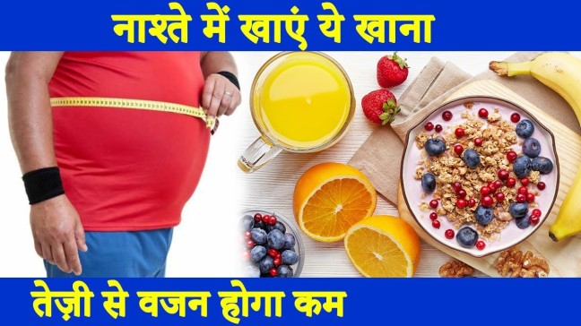 Include these fruits in the diet to eliminate obesity/World Creativities