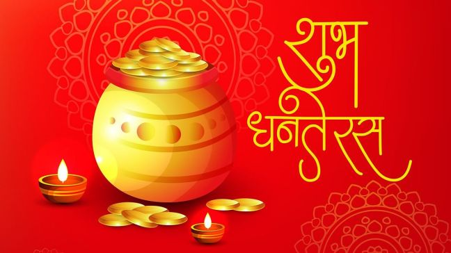 The evening of Dhanteras is only so many minutes, know the very auspicious time of worship, know the method of worship, mantra, story and Chaudhuri Muhurta/WorldCreativities
