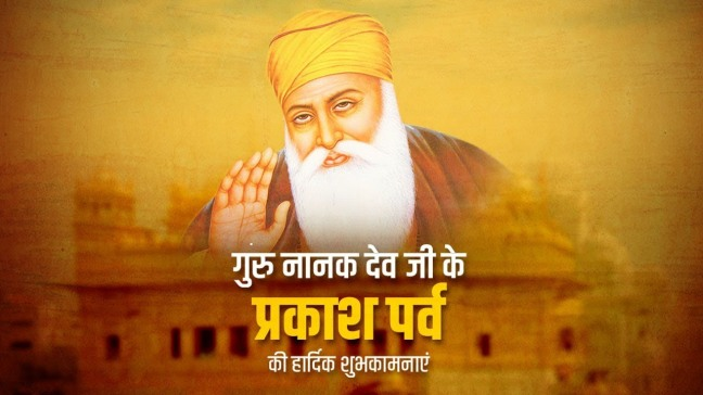 Congratulations on Guru Nanak Jayanti, let's know about Guru Purnima/WorldCreativities