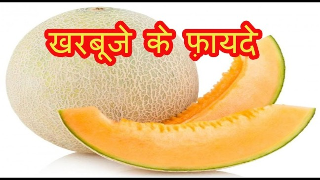 Benefits of eating melons, not only health but also skin care/WorldCreativities