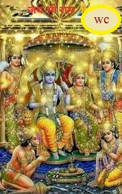 Ramayana (Shri Ramcharitmanas) Forty-three of Balakanda - Seeing Shri Ram-Lakshman/WorldCreativities