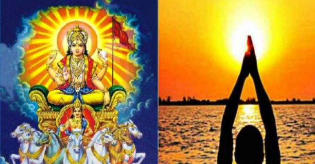 Sun worship and arghya have special importance on Sunday/WorldCreativities