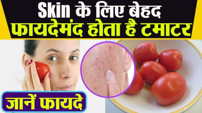 Tomato knowing its skin is very beneficial/WorldCreativities