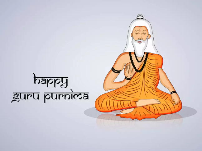 Guru Purnima 2021 | Importance of Guru Purnima | Why is it only the best in the rainy season of Guru Purnima?/WorldCreativities