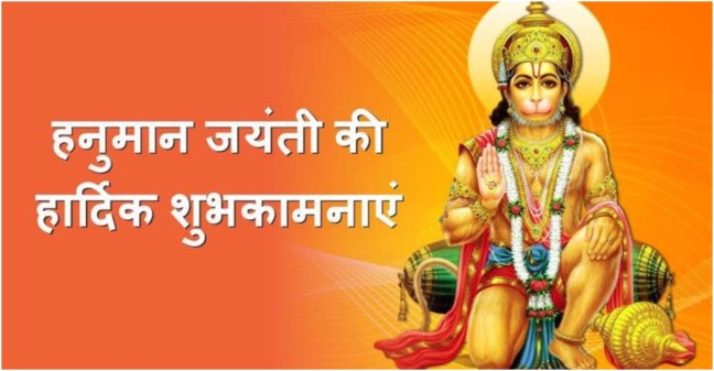 Hanuman Jayanti 2021 | Sankat Mochan Hanuman Ji's Birth Story | How did Hanuman become Kesari Nandan/WorldCreativities