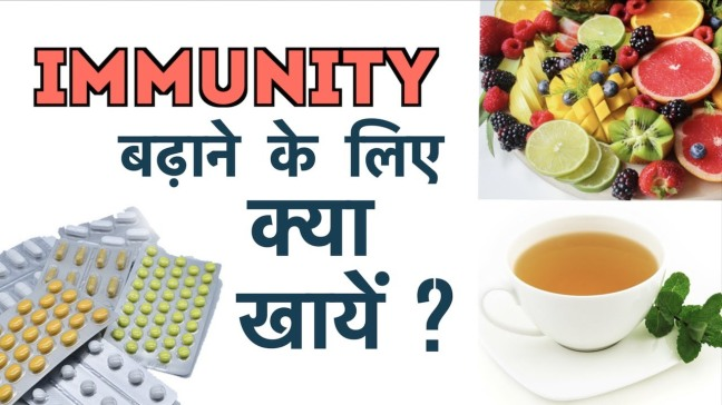 Including these things in the daily routine of Ayurvedic will increase immunity power/WorldCreativities