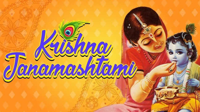 Janmashtami 2021 | When was the birth of Shri Krishna | Why, when and how it is celebrated/WorldCreativities
