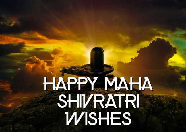 Mahashivratri 2021 | We know why, when and how Mahashivratri is celebrated/WorldCreativities