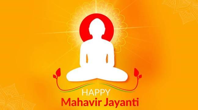 Mahavir Jayanti 2021 | Validations related to Vardhaman Mahaveer. Five principles of Mahavir ji/WorldCreativities