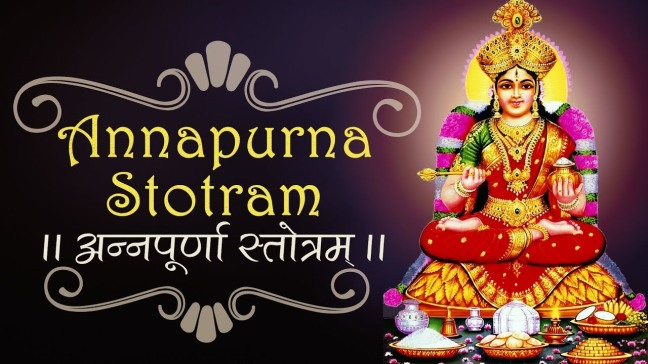 Annapurna Stotra | What is the benefit of Annapurna Stotra recitation and what are its benefits | Method