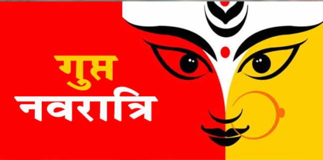Gupt Navratri | Know the method and story of worship of Gupt Navratri. Goddess Durga is considered a symbol of power - @worldcreativities