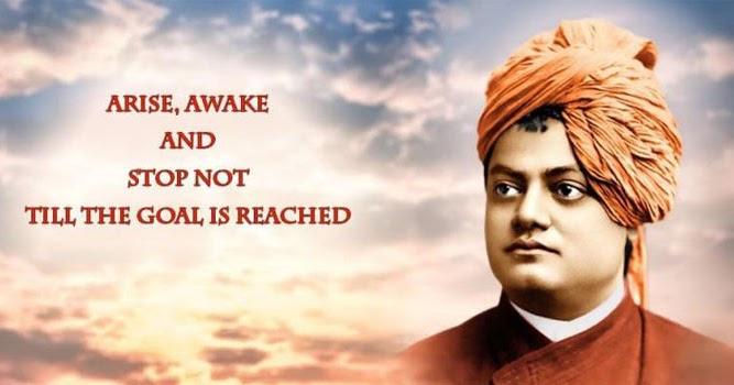 Swami Vivekananda Jayanti 2021 Quotes: Swami Vivekananda ji's precious thoughts will change the way you live life - @worldcreativities