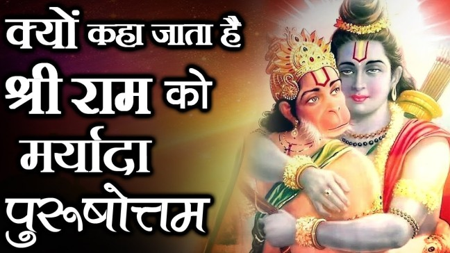 Maryada Purushottam Rama | Why did Hanuman send Hanuman at the time of death