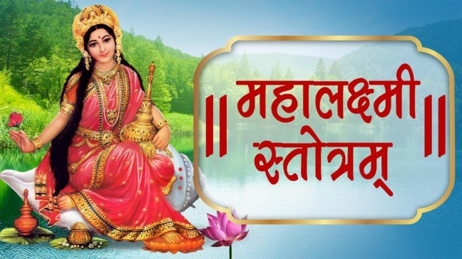 Benefits and lessons of Lakshmi Stotra