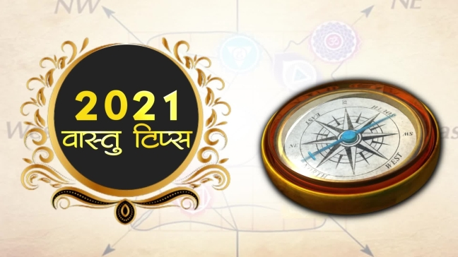 Start new year 2021 with these vastu measures