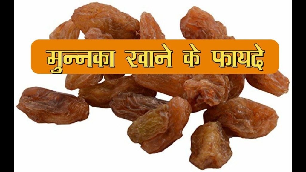 world creativities 6 major benefits of eating dry grapes in winter, from colds to weight loss