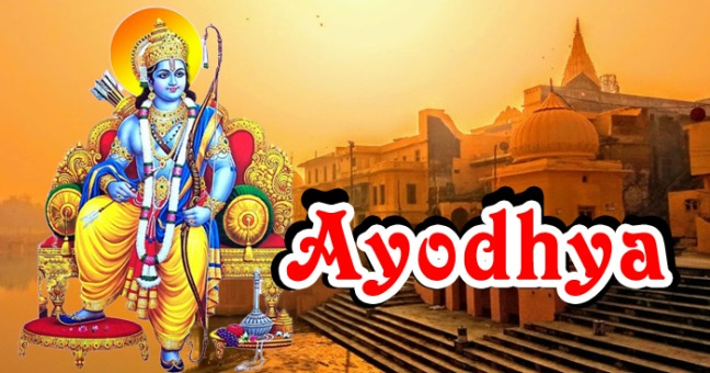 Indulge yourself in religiosity with Ayodhya sightseeing tour in Hindi www.worldcreativities.com