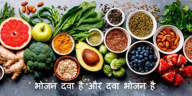 Ayurvedic medicine, which is a medicine form of diet - www.worldcreativities.com