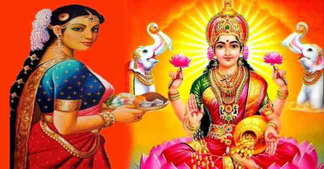 if you want the blessings of Mother Lakshmi, then do these measures on Friday
