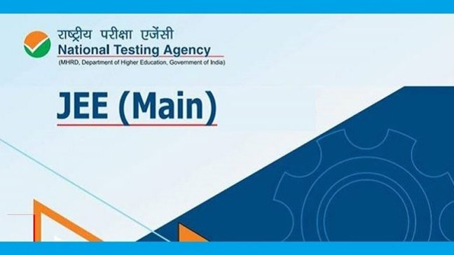 JEE Main Exam 2021: Today is the last day of registration for JEE Main exam 2021 session 3, apply immediately
