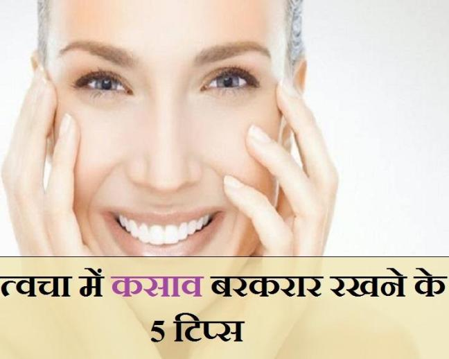 5 types of great skin toners, skin will become tight