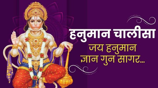 What is the importance of Hanuman Chalisa in the modern world?