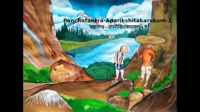 Aparikshitkarakam - The Fifth Panchatantra - Story of the Beginning