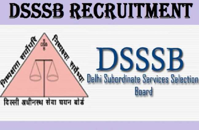 DSSB Recruitment 2021: Exam schedule released for many posts including TGT Computer Science, Assistant, check here