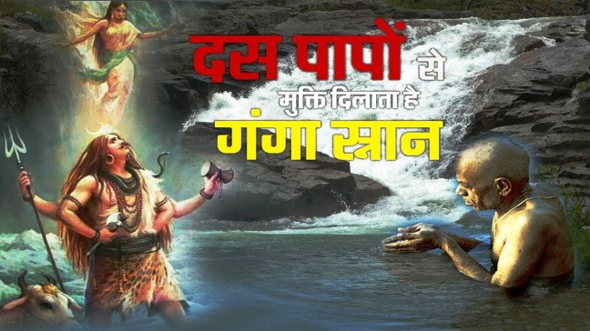 When is Ganga Dussehra? Do this holy aarti at home