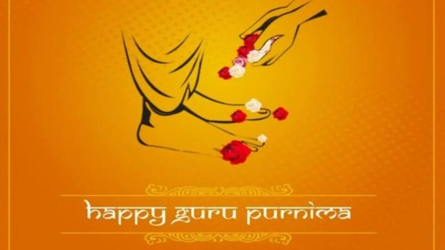 Happy Guru Purnima Wishes Images, Quotes   Wish by sending this message on Guru Purnima, 'Gururbrahma Guruvishnu: Gururdevo Maheshwarah'