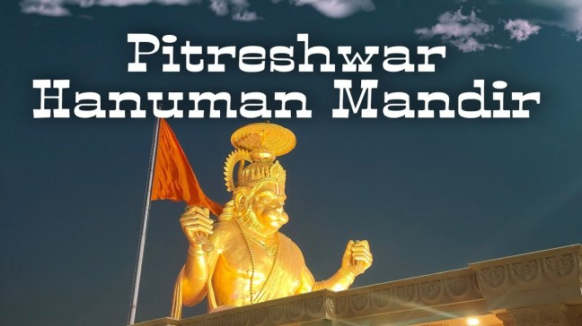 History of Pitreshwar Hanuman Dham of Indore, how to reach, where to stay