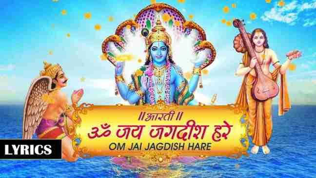 'Om Jai Jagdish Hare' will be pleased with this aarti on Purnima, Shri Hari Vishnu