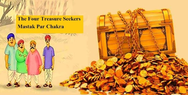 The Four Treasure Seekers Panchatantra Story In Hindi