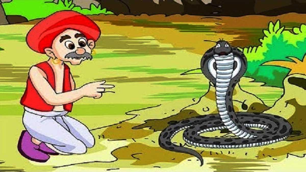 ब्राह्मण और सर्प की कथा – The Brahmin And The Cobra Panchatantra Story In Hindi | पंचतंत्र