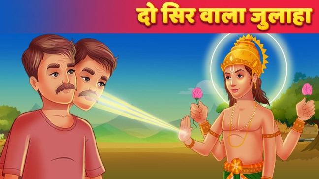 The Weaver with Two Heads Panchatantra Story In Hindi