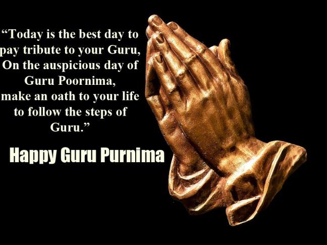 Happy Guru Purnima Wishes Images, Quotes | Wish by sending this message on Guru Purnima, 'Gururbrahma Guruvishnu: Gururdevo Maheshwarah'
