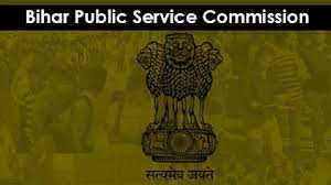 BPSC Project Manager Exam Date 2021: Project Manager Recruitment Exam dates announced, admit cards will be issued on this date