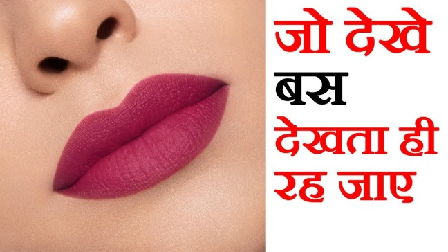 To make thin lips look full, apply lipstick like this