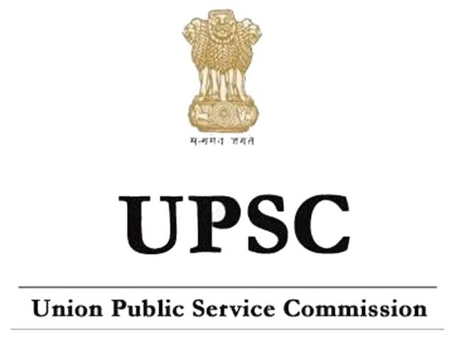 UPSC CMS Recruitment 2021: UPSC Recruitment for 838 Combined Medical Services Posts, Know Details Here