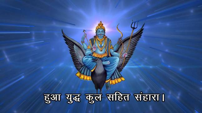 Do these 4 easy tricks on Saturday, Shani Dev and Hanumanji will shower their blessings