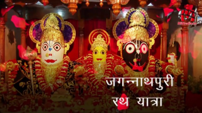 Jagannath Puri Rath Yatra | When Puri completes 'Black Out', the mystery is related to the idol of Lord Jagannath