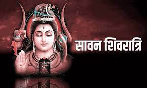 Sawan Shivratri Upay | Deteriorated work will be done on Sawan Shivratri, do these 5 measures for the blessings of Shiva-Parvati