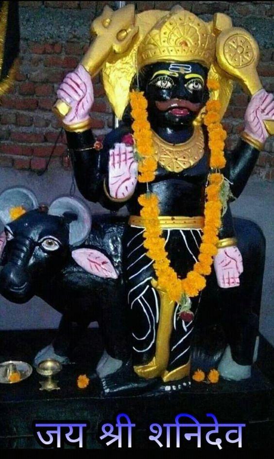 Shani Vrat Katha And Pujan Vidhi