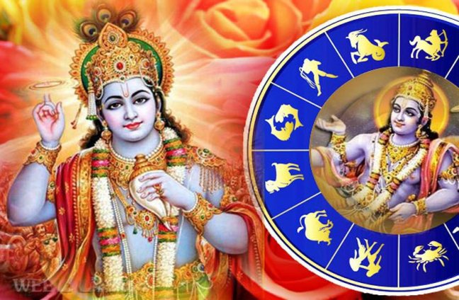 Vishnu Puja: Do this remedy in Vishnu worship on Thursday, the sorrows of life will be destroyed